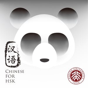 University of Oregon Online Courses Learn Chinese: HSK Test Preparation for University of Oregon Students in Eugene, OR